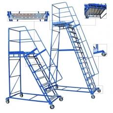 SHML лестница передвижная 1250 мм с полкой